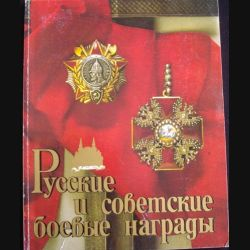 0. RUSSIAN AND SOVIET MILITARY AWARDS BY V.A DUROV (C87)
