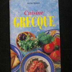 Cuisine Grecque de Anne Wilson aux éditions Könemann (C72)