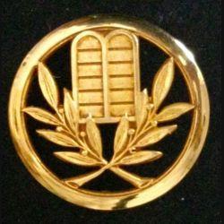 INSIGNE DE BERET : Insigne de béret d'aumonier israélite de fabrication Coinderoux en métal doré
