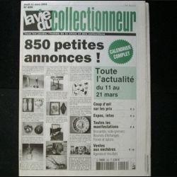 LA VIE DU COLLECTIONNEUR N° 499 mars 2004 : journal très bien documenté sur les antiquités