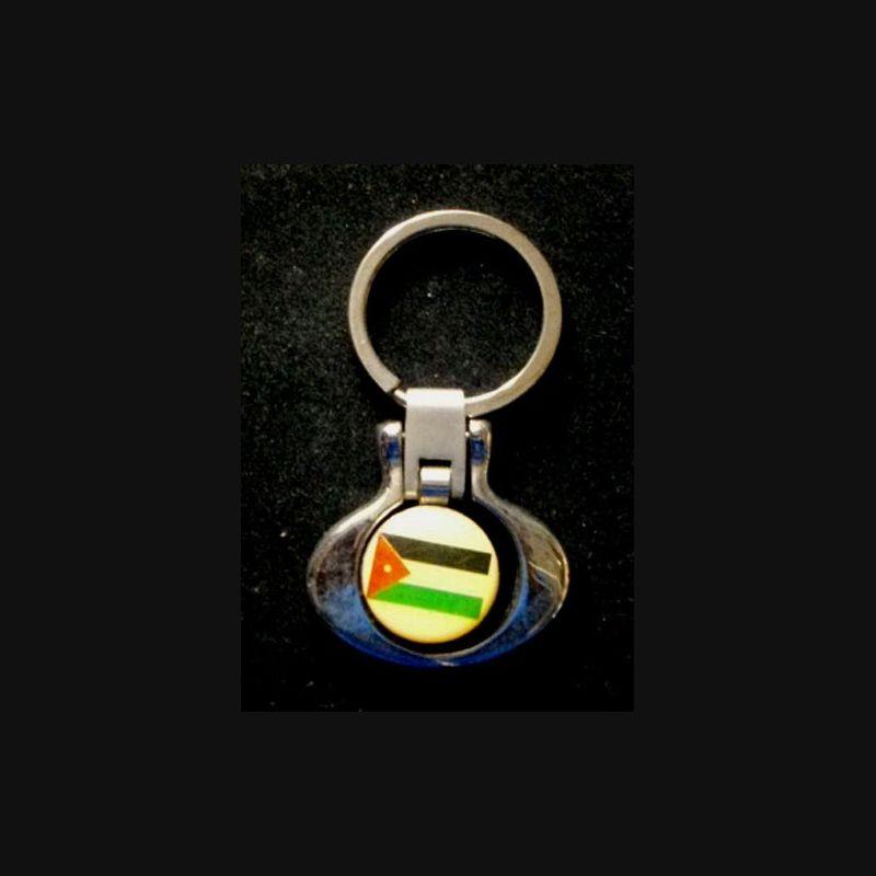 Porte clefs porte clefs l 39 effigie du roi abdullah ii for Collection de porte clefs