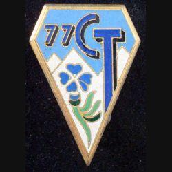 77° CT : insigne métallique de la 77° compagnie de transmissions de fabrication Drago G. 1213 en émail