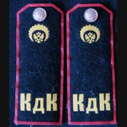 MILITARIA : paire d'épaulette de cadet russe du corps de la ville de Kedrovy