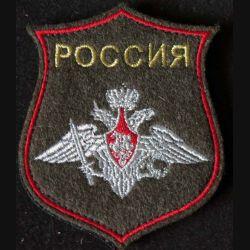 RUSSIE : insigne tissu du ministère de la Défense russe fond marron