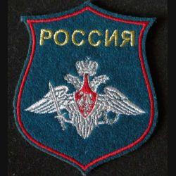 RUSSIE : insigne tissu du ministère de la Défense russe fond vert