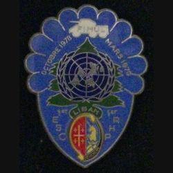 1° RHP : insigne métallique du 1° escadron du régiment de hussards parachutristes FINUL 78-79 de fabrication Delsart numéroté