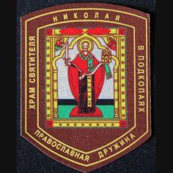 RUSSIE : insigne tissu du club sportif militaire orthodoxe russe