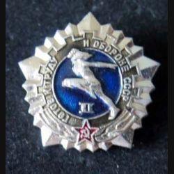 RUSSIE : insigne métallique des classes sportives soviétique Classe II
