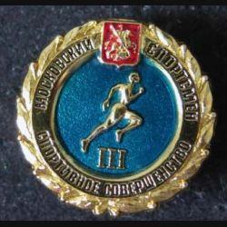 RUSSIE : insigne métallique des classes sportives russes Classe III