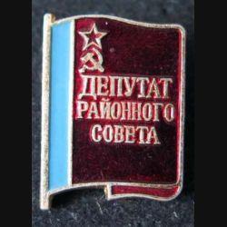 RUSSIE : insigne métallique du conseil adjoint du district soviétique