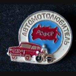 RUSSIE : insigne métallique soviétique sur la passion de l'auto et de la moto