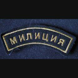 RUSSIE : insigne de manche de la police russe de dimension 11,3 cm