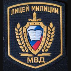 RUSSIE : insigne de poitrine de l'école de la police russe de dimension 9 x 7,5 cm