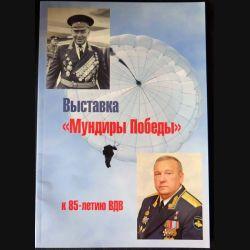 1. RUSSIE : l