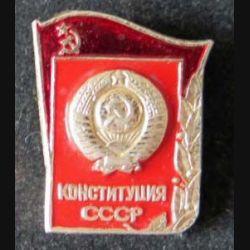 RUSSIE : insigne métallique de la constitution soviétique