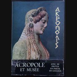1. Acropole et musée de Spyros Mélétzis et Hélène Papadakis