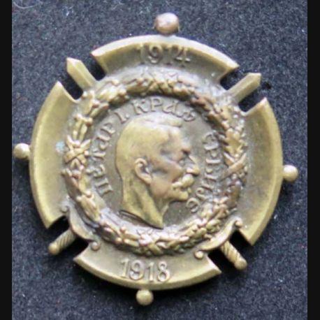 SERBIE : médaille commémorative serbe 1914 - 1918 en bronze sans ruban