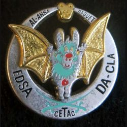 Escadrons de défense sol-air base aérienne AL-AHSA DAGUET Fraisse