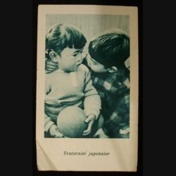 IMAGES PIEUSES : FRATERNITÉ JAPONAISE