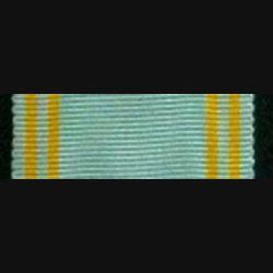 COMORES : ruban de l'Ordre de l'étoile d'Anjouan de longueur 14 cm