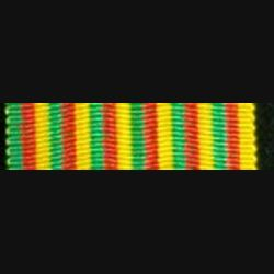 CAMEROUN : Ruban de l'Ordre du mérite Camerounais de longueur 10 cm